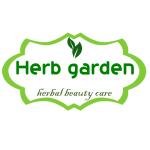 ผงขมิ้นHerb garden