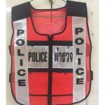 เสื้อสะท้อนแสง POLICE / ตำรวจ ซิป ส้ม-ขาว
