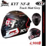 หมวกกันน็อคKYT รุ่น NF-R Track Matt Grey