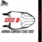 แร็คท้าย Honda CBR250-300