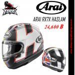 หมวกกันน็อค ARAI RX7X HASLAM