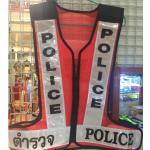 เสื้อสะท้อนแสงตำรวจ ตัว V ไม่มีขอบ ส้ม-ขาว