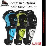 การ์ดเข่า Leatt 3DF Hybrid EXT Knee No.13