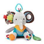 Activity Toy Elephant ตุ๊กตากิจกรรม รูปช้าง