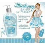 Bella Kiss Body Lotion สูตรสีฟ้า
