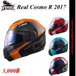 หมวกกันน็อค Real Cosmo R 2017