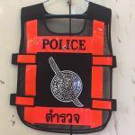 เสื้อสะท้อนแสงตำรวจ ตราโล่ห์ ดำ-ส้ม