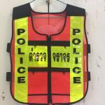 เสื้อสะท้อนแสง ตำรวจ / จราจร ซิป ส้ม-เหลือง