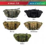 กระเป๋าคาดเอว X8 - ดำ