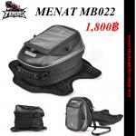 กระเป๋าแม่เหล็กติดถังน้ำมัน MENAT MB022