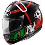 #Haga Monza สีดำ