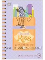 Natural kiss จูบรัก... รสธรรมชาติ 5 / ฟู ; กล่องดินสอลายจุด (แปล) :: มัดจำ 109 ฿, ค่าเช่า 21 ฿ (jamsai - cookies)