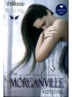 ปาร์ตี้มรณะ - ล.4 ชุด The Morganville Vampires (Feast of Fools, The Morganville Vampires #4) / เรเชล เคน (Rachel Caine); ไชน่า กีรติสุทธิสาธร(แปล) :: มัดจำ 500 ฿, ค่าเช่า 46 ฿ (นกฮูก พับลิชชิง - Paranormal Romance) FF_NH_0004_04