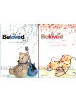 Beloved คือ...รัก 2 เล่มจบ / Inn :: มัดจำ 0 ฿, ค่าเช่า 87 ฿ (ฟิสิกส์เซ็นเตอร์ (Physics Center) - Asian Love) FT_PH_0017