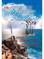 ตราบชั่วนิรันดร์กาล (UNTIL FOREVER) / โจฮันนา ลินซีย์ ; พิชญา (แปล) :: ค่าเช่า 49 ฿ (แก้วกานต์ - historical romance) B000016718