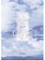 (วาย) The Sun and Only You (เรื่องสั้น) / เต้าหู้ไข่ :: ค่าเช่า 20 ฿ (writer book) B000016807