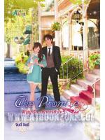 The Promise สัญญารัก...ปราการหัวใจ / จินนี่ จินนี่ :: มัดจำ 0 ฿, ค่าเช่า 58 ฿ (ฟิสิกส์เซ็นเตอร์ (Physics Center) - Asian Love) FT_PH_0012