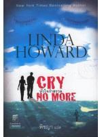หัวใจกำสรวล (AAR's Top 100 Romance 2007,2010) (Cry No More) / ลินดา โฮเวิร์ด (Linda Howard); พิชญา(แปล) :: มัดจำ 235 ฿, ค่าเช่า 47 ฿