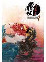 นางพญาท้ารบ หกเล่มจบ / เชียนซานฉาเค่อ QIANSHANCHAKE :: ค่าเช่า 336 ฿ (ห้องสมุด) B000016518