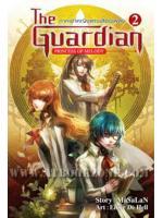 The Guardian Princess of Melody - เล่ม 2 ผู้พิทักษ์อลเวง ภาคเจ้าหญิงแห่งเสียงเพลง / MaSaLaN :: มัดจำ 220 ฿, ค่าเช่า 44 ฿ (สถาพรบุ๊คส์) B000010456