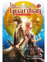 The Guardian - เล่ม 3 Princess of Melody ผู้พิทักษ์อลเวง ภาคเจ้าหญิงแห่งเสียงเพลง / MaSaLaN :: มัดจำ 240 ฿, ค่าเช่า 48 ฿ (สถาพรบุ๊คส์) B000010458