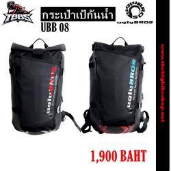 กระเป๋า UglyBros ubb 208 (กันน้ำได้)