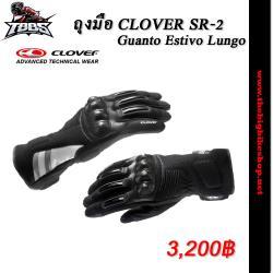 ถุงมือ CLOVER SR-2 Guanto Estivo Lungo black-gray