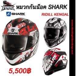 หมวกกันน็อค SHARK RIDILL KENGAL