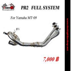 คอท่อ Full System YAMAHA MT-09