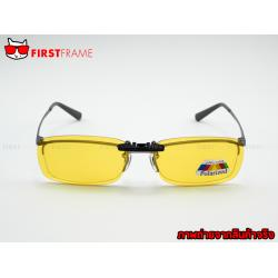 Clip On กันแดด เลนส์ Polarized ตัดแสง รุ่น CL001 Yellow