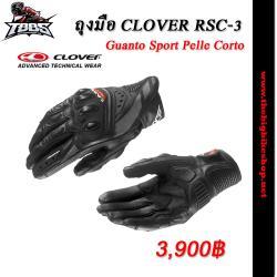 ถุงมือ CLOVER RSC-3 Guanto Sport Pelle Corto black