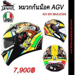 หมวกกันน็อค AGV K3 SV BULEGA