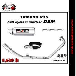 ท่อ Yamaha R15 Devil Full System muffler D5M #19