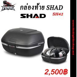 กล่องหลัง SHAD SH42