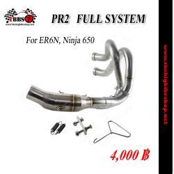 คอท่อ Full System ER6N, Ninja650