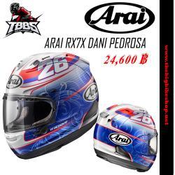 หมวกกันน็อค ARAI RX7X DANI PEDROSA