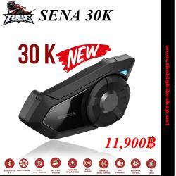 Bluetooth SENA 30K SINGLE PACK (แบบแพ็คเดี่ยว)