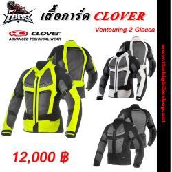 เสื้อการ์ดชาย Clover Ventouring-2 Giacca