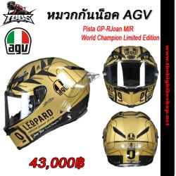 "หมวกกันน็อค AGV Pista GP-R Joan MIR World Champion ""Limited Edition"""