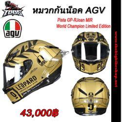 """หมวกกันน็อค AGV Pista GP-R Joan MIR World Champion """"Limited Edition"""""""