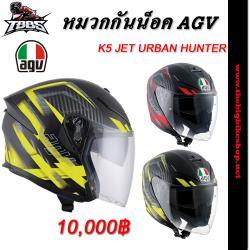 หมวกกันน็อค AGV K5 JET URBAN HUNTER