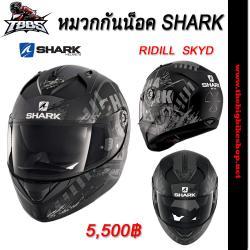หมวกกันน็อค SHARK RIDILL SKYD