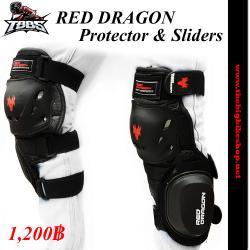 การ์ดเข่า RED DRAGON Knee Protector & Sliders (การ์ดเข้ามาพร้อมตัวเซนเซอร์สไลด์ในตัว)No.07