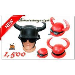 หมวกกันน็อคสไตรวินเทจ มีเขา ขนาดฟรีไซส์