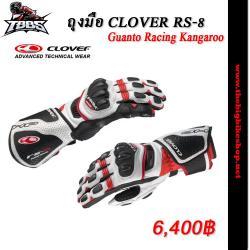 ถุงมือ CLOVER RS-8 Guanto Racing Kangaroo red-white