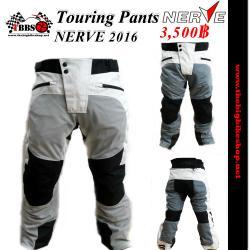 กางเกง NERVE Touring Pants 2016