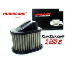 กรองสแตนเลส Hurricane for Z800