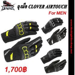ถุงมือ CLOVER AIRTOUCH-2 ผู้ชาย
