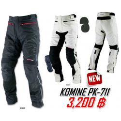 กางเกง KOMINE PK-711
