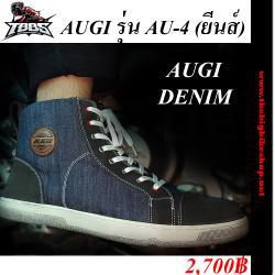 รองเท้า AUGI รุ่น AU-4 DENIM (ยีนส์)
